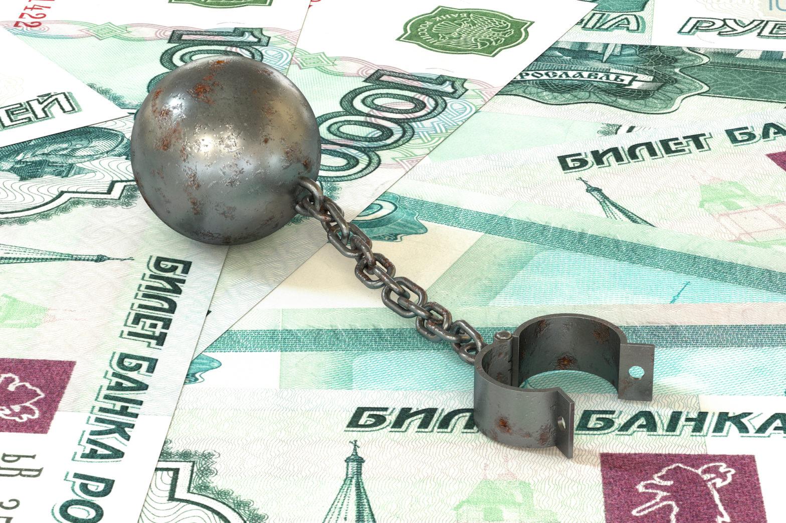 Долг в микрофинансовой компании: как избавиться?